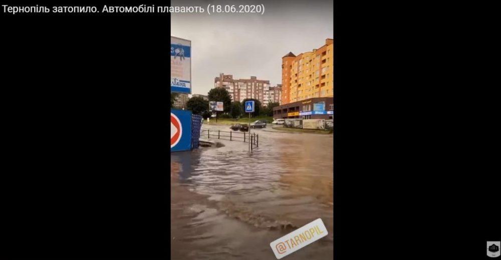 Після сьогоднішнього дощу тернопільським водіям довелося трохи поплавати (ВІДЕО)