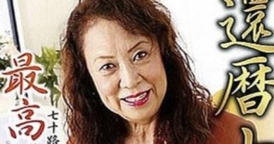Maori Tezuka, Bintang film Porno Tertua Jepang Pensiun Diusia 80 Tahun