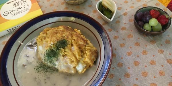 オムライス豆乳ソース