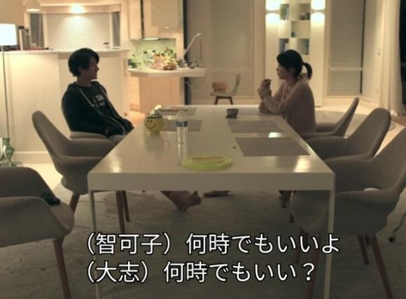 26wa-netabare11-taishichikako