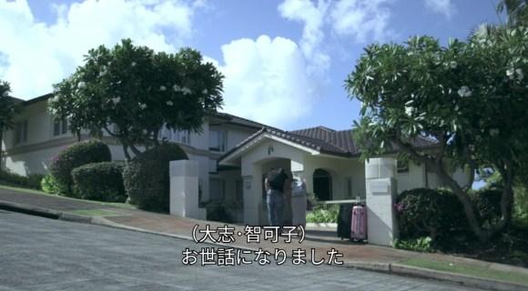 36wa-netabare34-taishichikako12