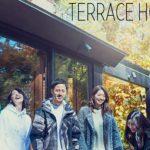 cropped-terracehouse-karuizawa.jpg