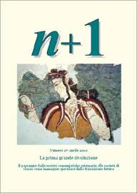 n+1 tris