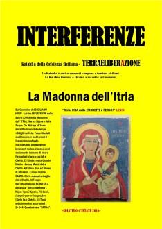 INTER-COPERTINA 1