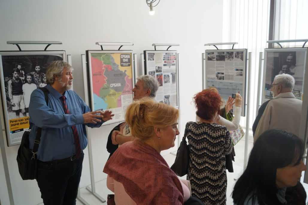 Изложба у Бања Луци