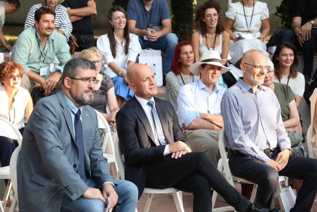 Учесници