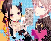 kaguya-wants-to-be-confessed-to-15