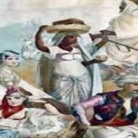 Les noms de famille des Juifs d'Afrique du nord et leur origine