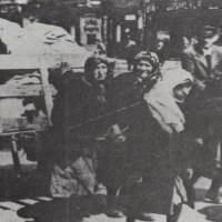 L'élimination des juifs de Pologne après la guerre. 1945-1947