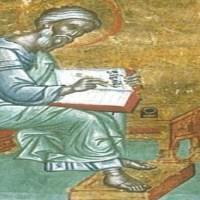 L'Évangile selon Matthieu était-il connu des Tannaïm?