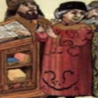 Elisha Ben Abouya et les Sages de Yavné