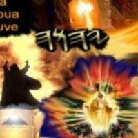 Yeshoua Fils de l'homme