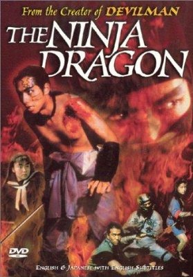 The Ninja Dragon: Legend of the Shadowy Ninja – 1990
