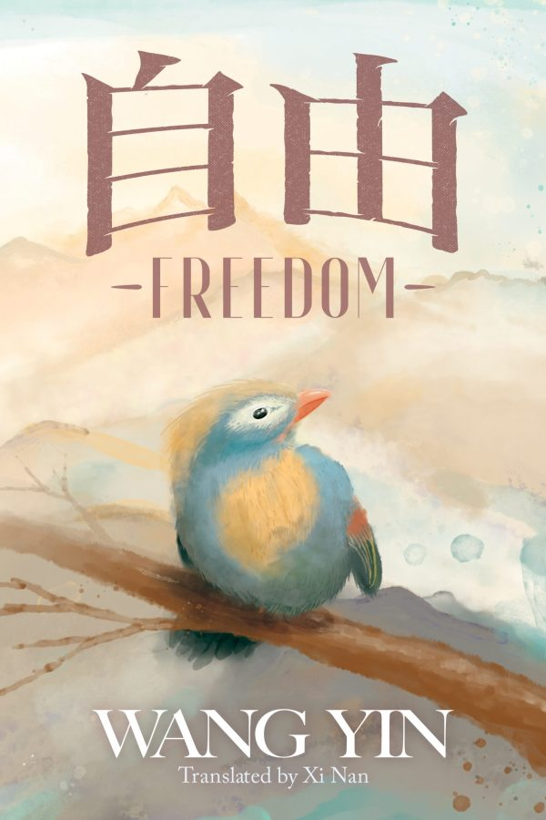 freedom e-book