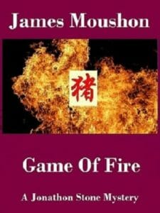 Game of Fire by James Moushon