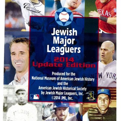 Jewish Major League Baseball Cards