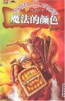 http://img5.douban.com/lpic/s7623217.jpg