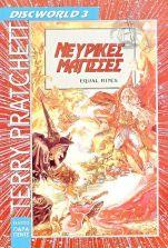 Greek cover