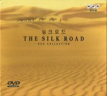 """""""NHK devoted 17 years to the planning, shooting and production of The Silk Road, which unearthed trade routes linking long-lost civilizations of East and West. A landmark in broadcasting history, this series told the story of the rise and fall of ancient civilizations."""" (Docuwiki)"""