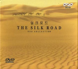 """NHK devoted 17 years to the planning, shooting and production of The Silk Road, which unearthed trade routes linking long-lost civilizations of East and West. A landmark in broadcasting history, this series told the story of the rise and fall of ancient civilizations."" (Docuwiki)"