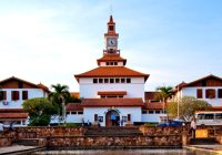 University of Ghana Reopening Date