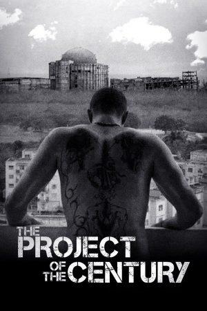 19.04.17 Tertulia y Cine: «La obra del siglo» (Cuba)
