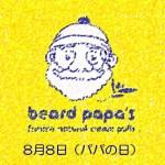 beard_papas2