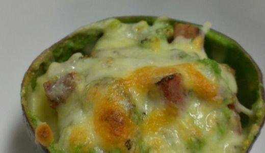 アボカドとベーコンのこんがりチーズ焼き!オヤジバージョンです!