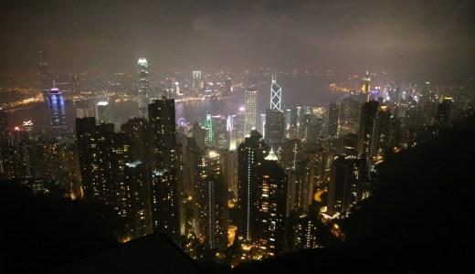 中年夫婦が香港へ、オクトパスカードで快適旅行が確定!