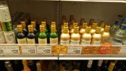 モンデ酒造 ワイン