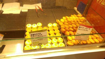 レモンいももち