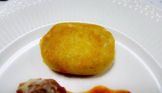 マッシュポテトinチーズ焼きは超簡単で豪華な付け合わせ!