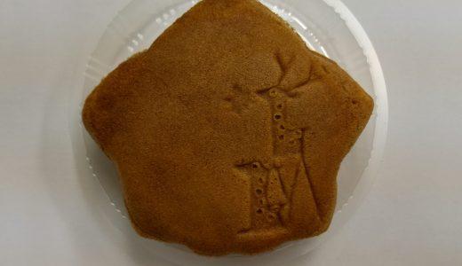 生もみじの抹茶味はもっちりとした上品な和菓子です!