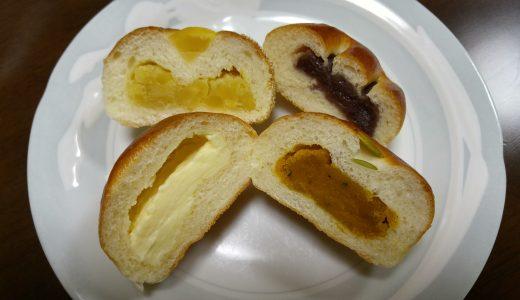 木村屋はあんぱんだけでなく、どれも美味しいんだな~!