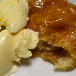 アップルカスタードパイとバニラアイスのコラボが激旨!