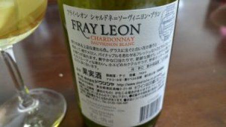 フライレオン