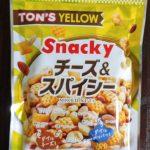 トンイエローミックスナッツ