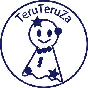 TeruTeruZaロゴ