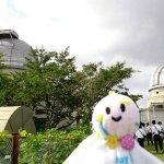 花山天文台・京都