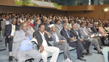Eritrea Investment Conference - I