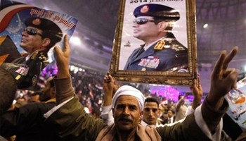 Supporters of Egypt's army chief General Abdel Fatah al-Sisi push for a run for the presidency