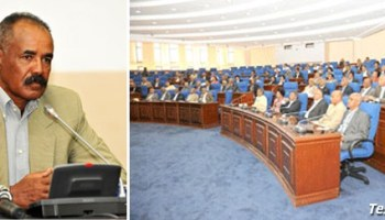 """""""Eritrea's main diplomatic activities in the years ahead would focus on creating conducive ground for peace, justice, mutual benefit and development"""" - President Isaias Afwerki"""