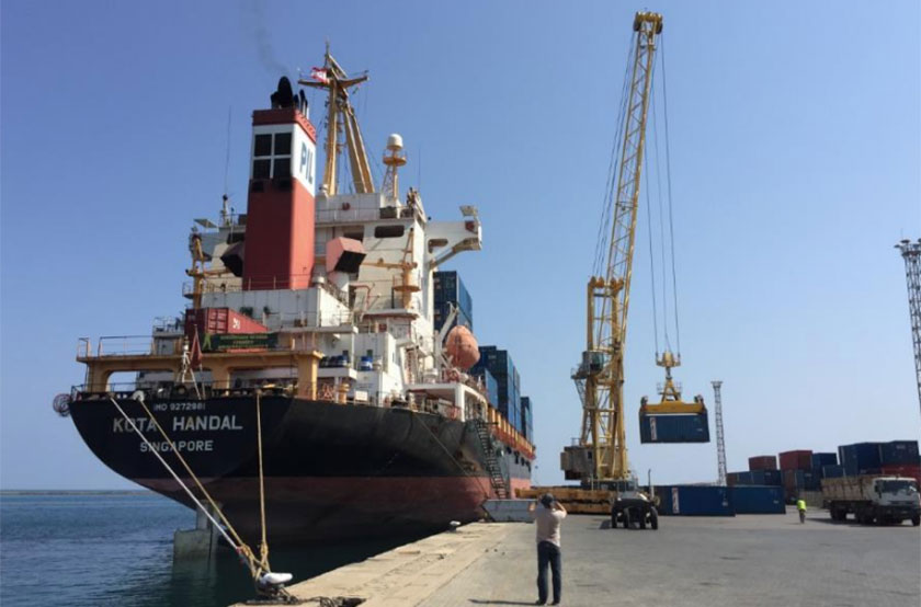Massawa copper concentrate export terminal