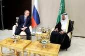 Vizita 1-miliardëshe e mbretit Selman në Moskë