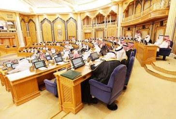Reformat saudite: miratohet studimi i ligjit anti-urrejtje
