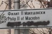 """Masakrimi i shqipes në Maqedoni: në pranverë premtohet """"paqja"""" gjuhësore"""