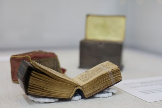 Biblioteka Kombëtare e Izraelit publikon Kur'anin e rrallë: një nga perlat e Islamit