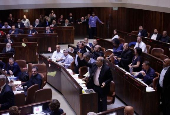"""Izraelitët, """"pushtim"""" edhe me ligj i Palestinës"""