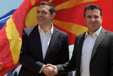 Dorëheqja e Kotziasit, Tsipras telefonon Zaevin: asnjë ndalesë për Prespën