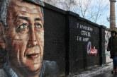 EKZEKUTIMI/ Një vit që nga vrasja e Oliver Ivanoviçit, duar serbësh në krim